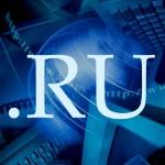 домен .ru