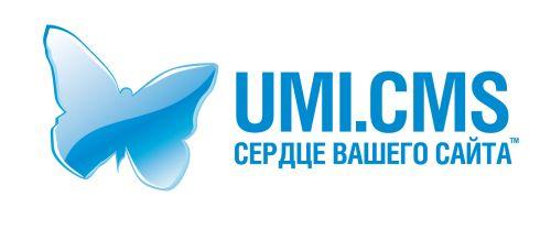 сертифицированный веб-хостинг Вебнеймс для UMI.CMS