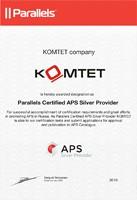 сертификат APS-провайдера