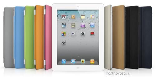 главный приз - Apple iPad2