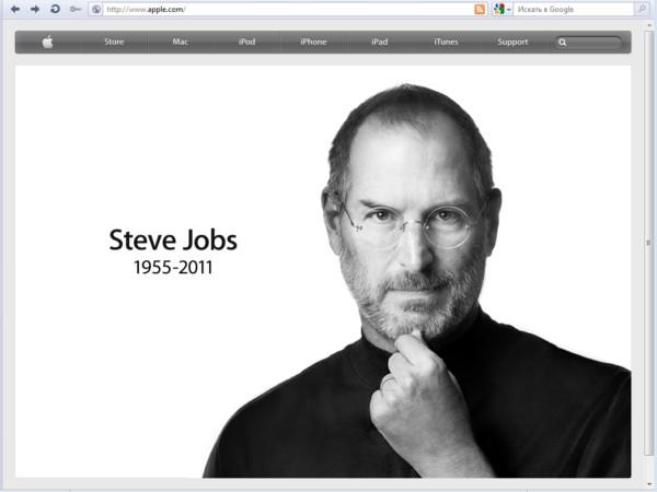 главная страница Apple с эпитафией