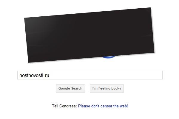 Google против принятия SOPA, PIPA