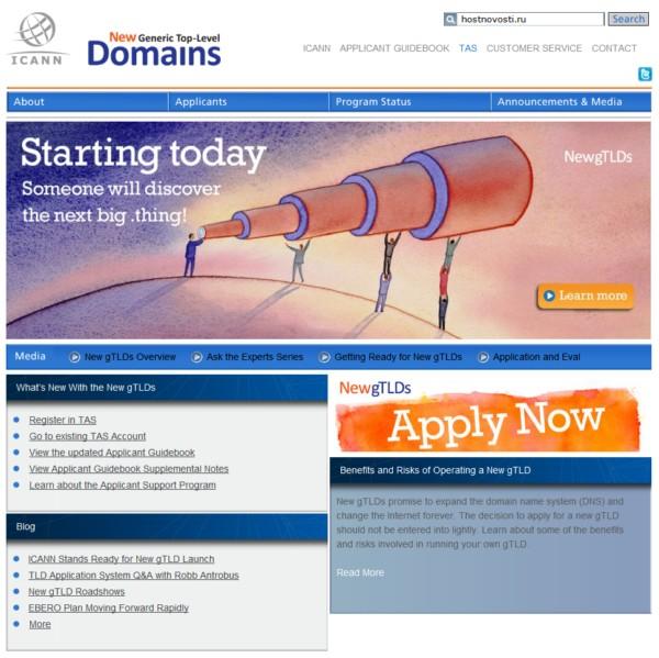 сайт ICANN для регистрации New gTLD доменов