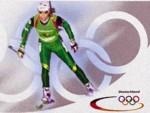 Чемпионат мира 2012 по биатлону в Германии