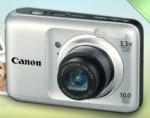 фотокамера в подарок от хостера Jino