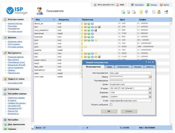 панель управления ISPmanager