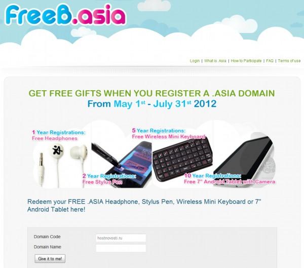 сайт промо-акции домена .ASIA