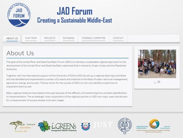 jadforum.org - 10,000,000 домен в зоне .ORG