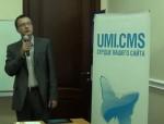 хостинг под UMI.CMS