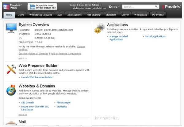 скриншот панели управления хостингом Plesk 11