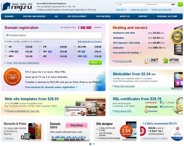 Порно сайт reg.com