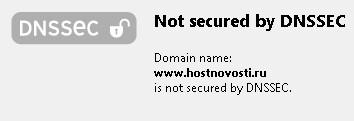 проверка DNSSEC для домена hostnovosti.ru