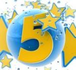 домен на 5 лет